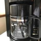 TOSHIBAコーヒーメーカーブラック HCD-L50M