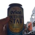 気軽に移住の方でも沖縄の方でも