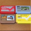 ファミコン カセット 4本