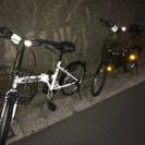 ◇美品◇折りたたみ自転車2台セット