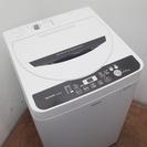 美品 2016年製!! 保証3ヶ月 洗濯機 DS70