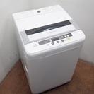 2011年製 信頼のPanasonic 5.0kg 洗濯機 DS67