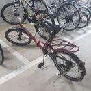 【わけあり】折りたたみ変則ギア付自転車
