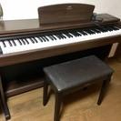 ヤマハ 電子ピアノ ARIUS 88鍵電子ピアノ 専用イス付き Y...