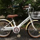 子供自転車(18インチ、女の子用)
