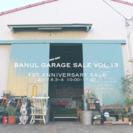 『バナルのガレージセール』vol.13〜アニバーサリーセール〜