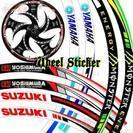 アメリカで大人気 ホイール リム ステッカー タイヤ ヨシムラ モ...