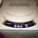 【National】全自動洗濯機