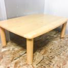 座卓テーブル LC051602