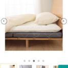 2段ベッド・パイプベッドにぴったり 硬質キルト 3つ折りマット...