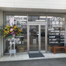 iPhone修理屋 群馬伊勢崎店
