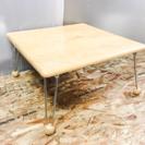 折りたたみ座卓テーブル LC052111