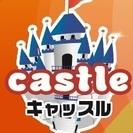 iPhone・iPod 修理専門店 キャッスル 神田店 - 千代田区
