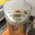 まほうびん  魔法瓶 zojirushi 象印 CV-VT