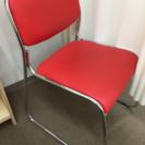 赤  イス  椅子  パイプ椅子