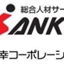 ★時給1200円★生産管理業務 フォークリフト資格なしでもOKです。