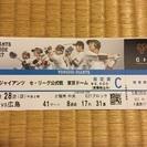 ☆お値下げ☆5月28日(日)巨人vs広島 東京ドーム