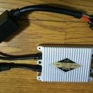 交換用超薄型HIDバラスト 24V55WHID 24V専用 (10...