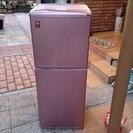 2ドア冷蔵庫 サンヨー 137L 1~2人用  17.5.26