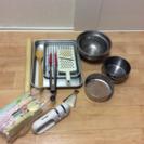 キッチン用品セット ※セット販売のみ