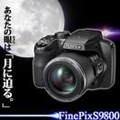 【新品・未使用】FUJIFILM/フジフイルム FinePix S...