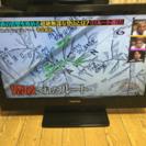 32型 テレビ 東芝レグザ REGZA 32A1 BS/CS