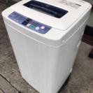 2011年製ハイアール洗濯機4.2キロ