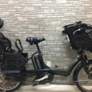 新基準 電動自転車 ヤマハ パスkiss mini 8.9Ah(リ...