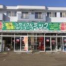 函館市内・近郊の引っ越し!!お任せください♪♪