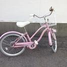 小学校低学年の女子用自転車(ピンク...