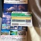 ANA全日空株主優待券1枚【送料無料】
