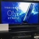 ★綺麗 SONY BRAVIA★液晶テレビ★40型★ソニーブラビア★