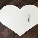 ハート型折りたたみ式テーブル