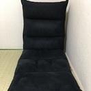 42段ギア 低反発 座椅子
