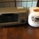 オーブントースターと炊飯器お譲りします。