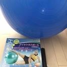 バランスボール(青・直径65cm)