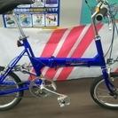 中古モデル ブリヂストン 折り畳み自転車 トランジット