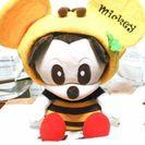 ディズニー 可愛いミツバチミッキー