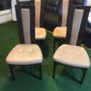 Karimoku ダイニングチェア 椅子
