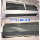 NPO法人日本ハウスクリーニング協会から認定を受けたハウスクリーニ...