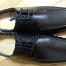 【取引中】ビジネスシューズ 本革ブラック 新品未使用 25.5cm...