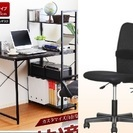 【美品】デスク&オフィスチェア セット