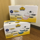 ☆フライパン、片手鍋セット☆
