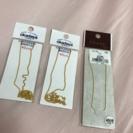 ゴールドチェーン ネックレス 40センチ