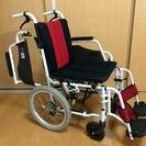 ミキ製 介助型 車椅子 折りたたみ式