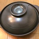 ●まだまだ現役●ミヤオIHサーマテック土鍋 素朴なブラック9号