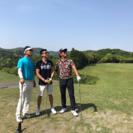 川崎近郊でゴルフ仲間募集