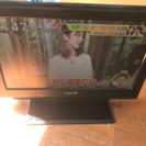 SONY 19インチ液晶テレビ