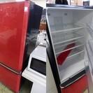 ★鮮やかなワインレッドが眩しい★三菱 2ドア冷蔵庫 2012年製 ...