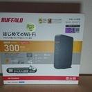 無線LAN親機 バッファロー WHR-300HP2